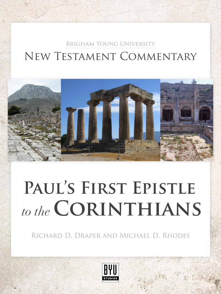 First Corinthians Commentary cover